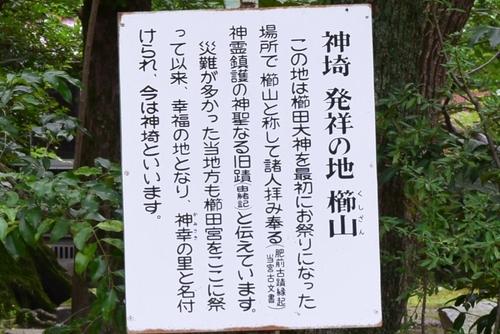 260711 櫛田神社24