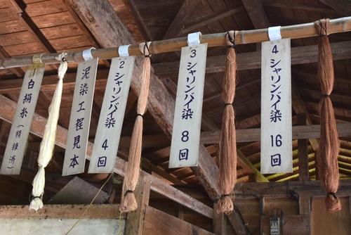 260721 大島紬村6