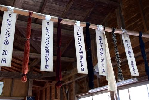 260721 大島紬村7