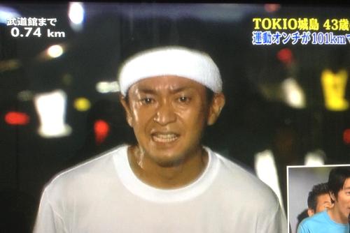 260831 24時間テレビ9