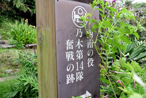 260906 稲佐熊野座神社1