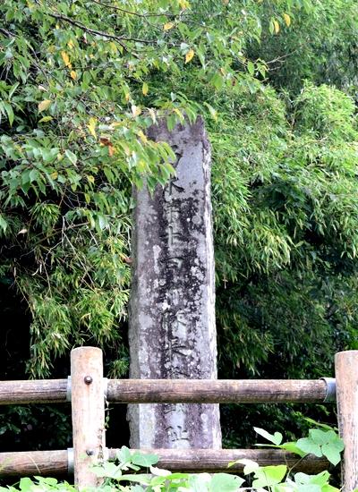 260906 稲佐熊野座神社2
