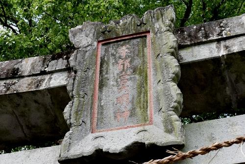 260906 宇都宮神社3