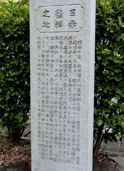 260906 徳成寺4
