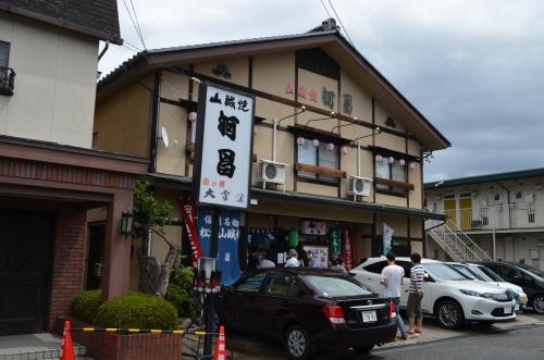 08152014kawasho01_20140827143753b05.jpg