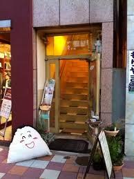 玄米カフェ春貴ビル入口