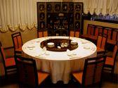 菜香樓個室