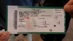 松任谷由実 コンサートツアー2013~2014
