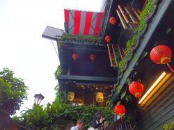 九份 阿妹茶酒館