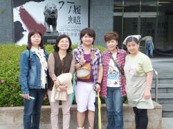 台湾SGI