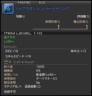 item_Lion_20140604.jpg