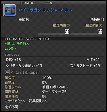 item_Lion_20140604b.jpg