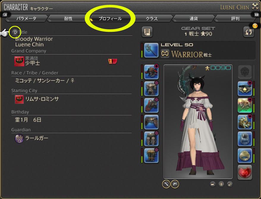yaku_01.jpg