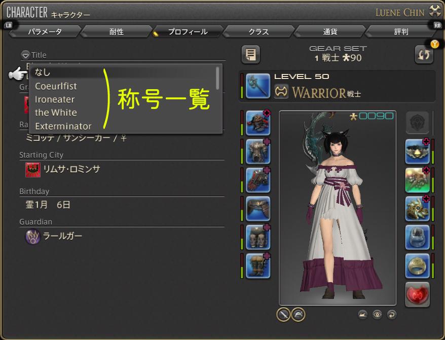 yaku_02.jpg