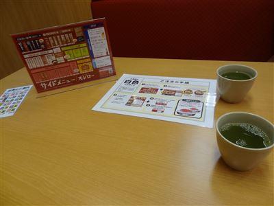 スシロー 上和田店3