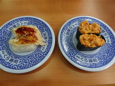 くら寿司10