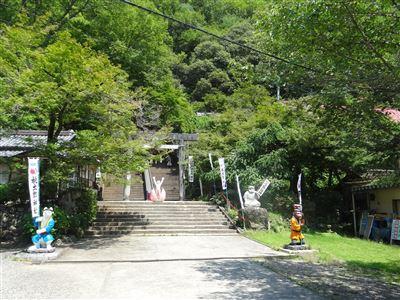 桃太郎公園1