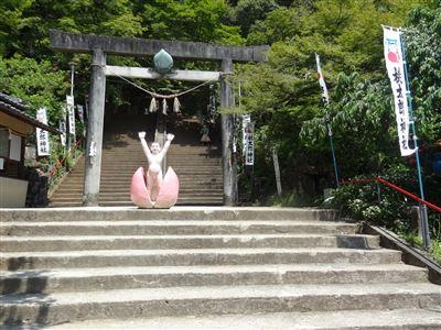 桃太郎公園2