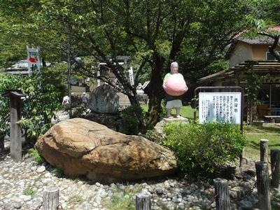 桃太郎公園3