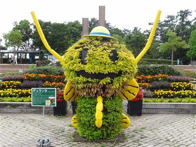 木曽三川公園1