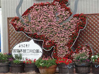 木曽三川公園3