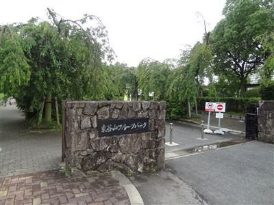 東谷山フルーツパーク1
