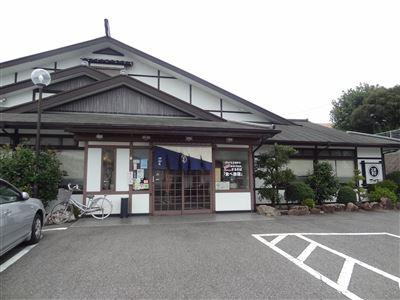 サガミ 岡崎店のお店の外観