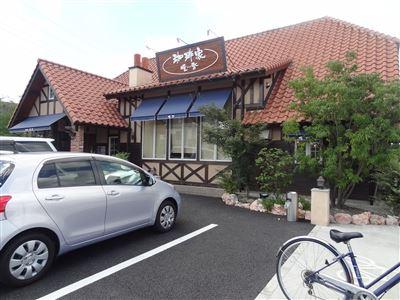 暖香 豊田秋葉店のお店の外観