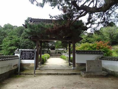 松平遊園13