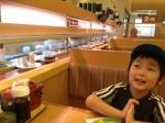 15KAN太との旅回転寿司