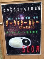 20140725-10.jpg