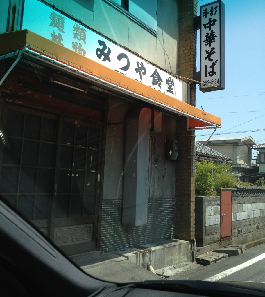 IMG_0439mitsuya.jpg