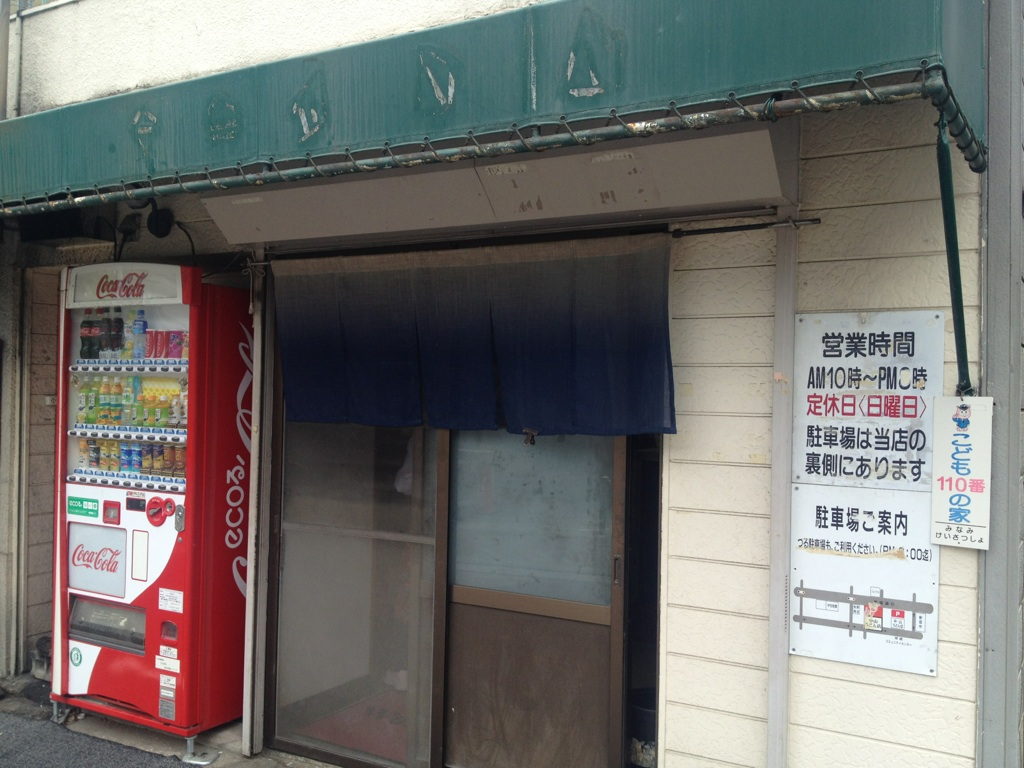 IMG_1907nakayama.jpg