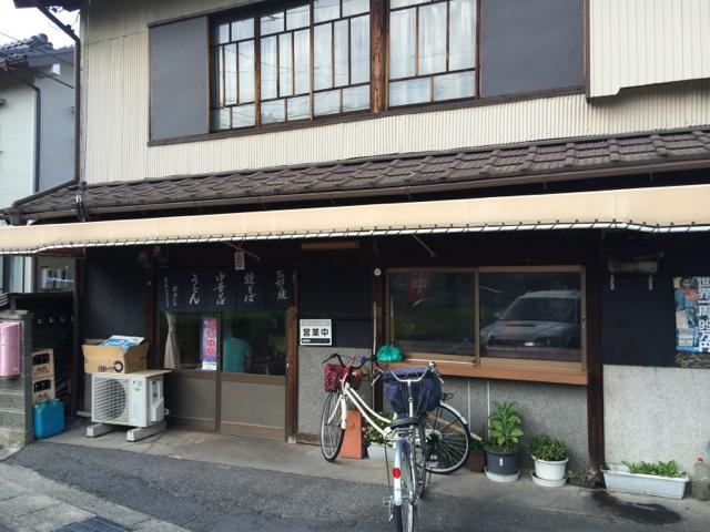 IMG_3654hayashi.jpg