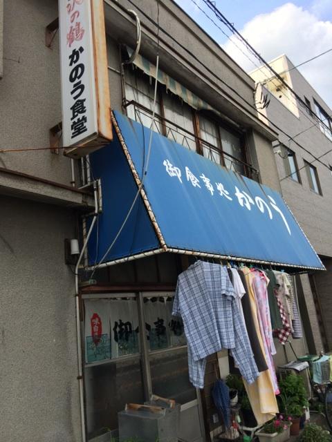 IMG_3663kanou.jpg