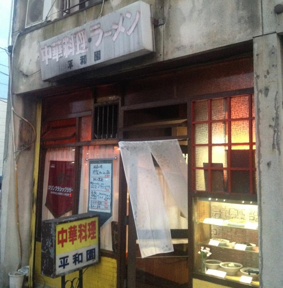 IMG_4236heiwa.jpg