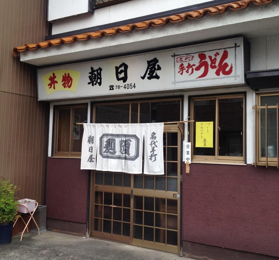 IMG_5295asahi.jpg