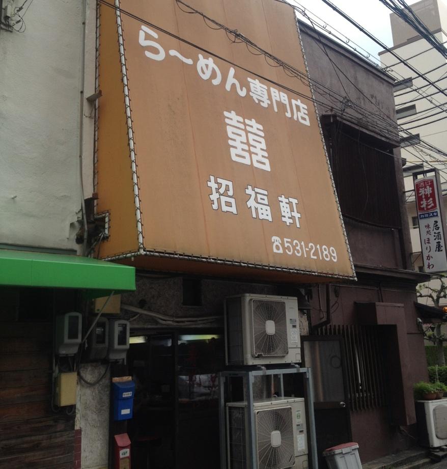 IMG_6688sho.jpg