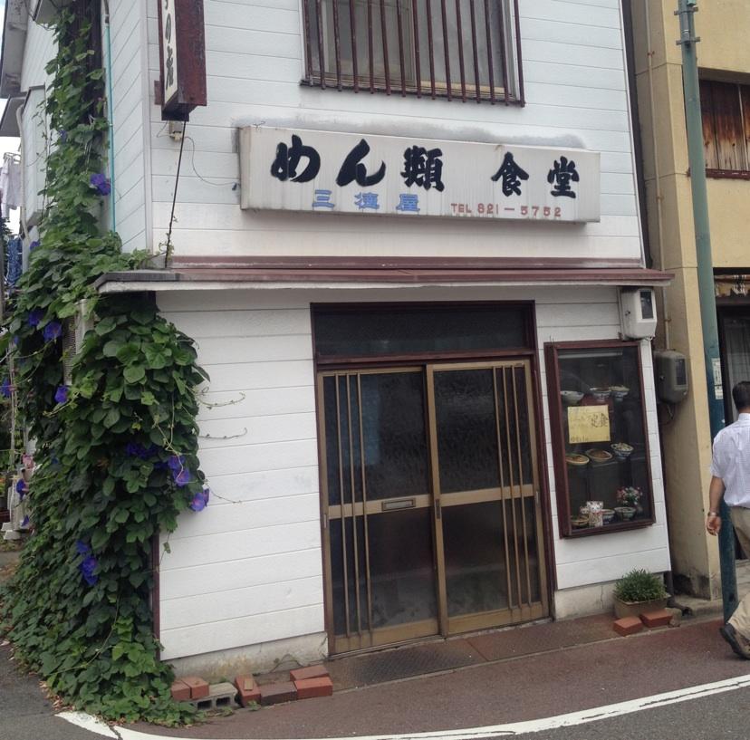 IMG_7479santoku.jpg