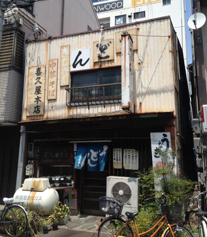 IMG_8910kikuyasoto.jpg