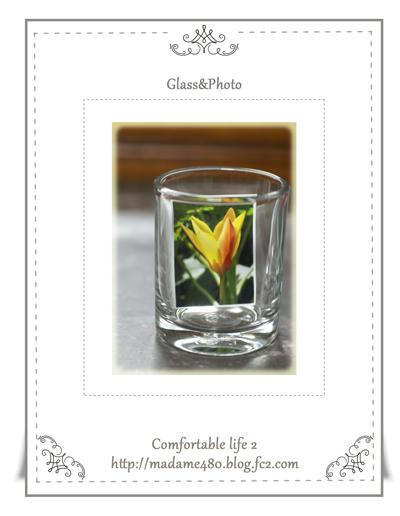 グラスに写真web用B