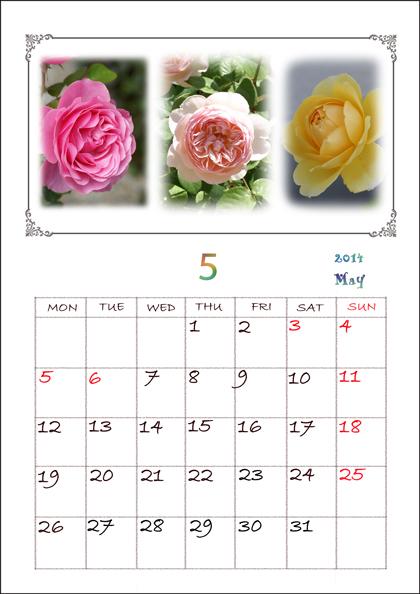 A4カレンダー日付5月web用