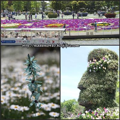花博ガーデンパークweb用A