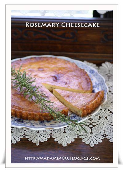 ローズマリー チースケーキ web用A