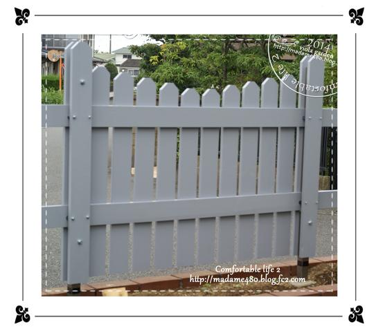 フェンス1ヶ所OKweb用