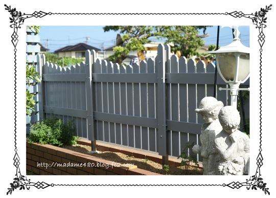 庭側フェンスweb用Bok