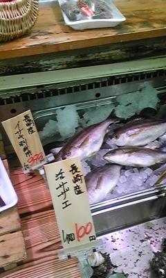 20140526 魚屋