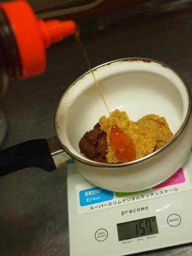 味噌料理の元作成風景(甘味噌)
