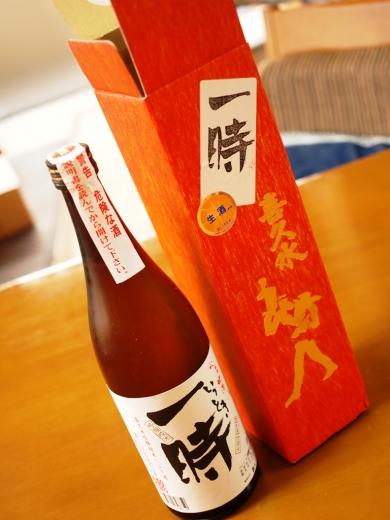 喜久水 一時(いっとき) 生酒
