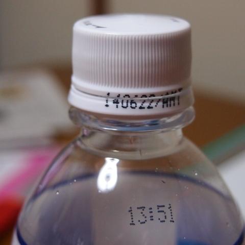 やまやで買ってきた消費期限切れの炭酸水